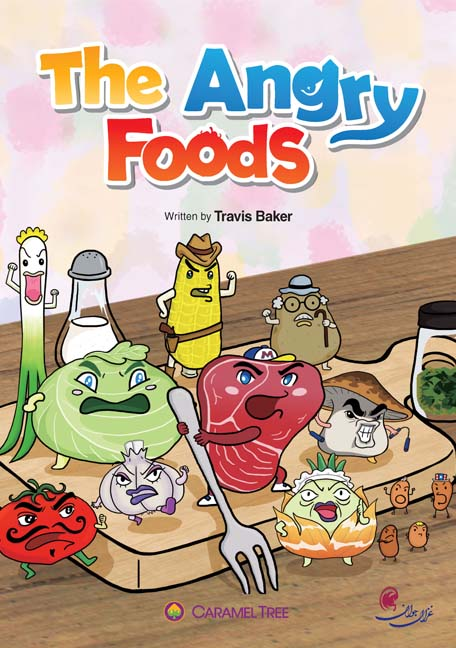 CTL1_The AngryFoods