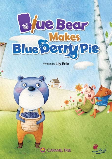 CTL2_BlueBearMakesBlueberry Pie