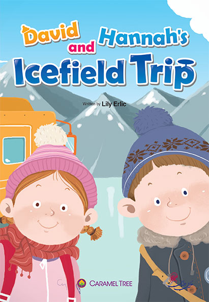 CTL4_David-and-Hannah's-Icefield-Trip